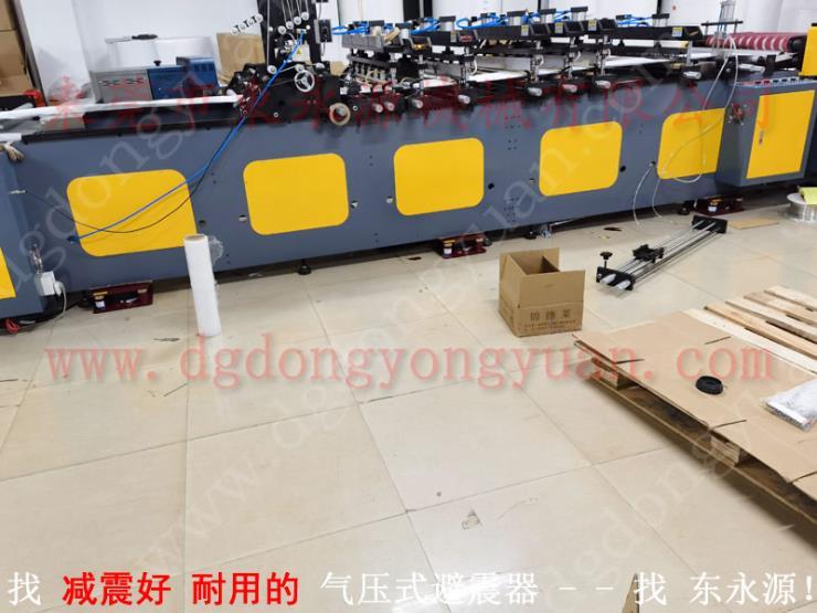 硅橡胶油压机减振垫减振台,减震好的 选东永源