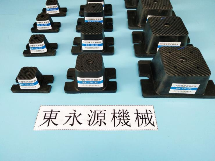 隔震好的减振器 机器防震动地面减震垫 找东永源