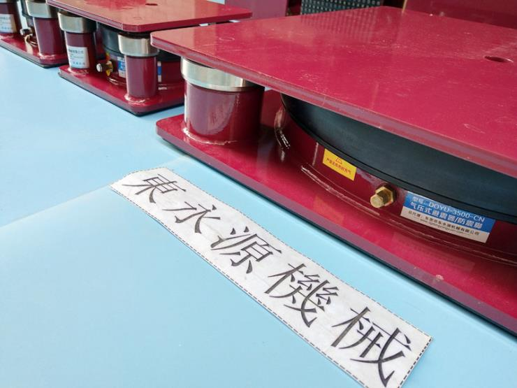 楼上工厂机器防震器,无纺布eva裁断机避震器 锦德莱
