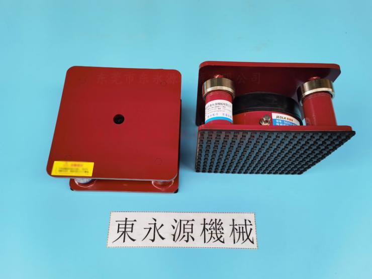 气压式避震器防震垫,模切机振动减震装置 选锦德莱