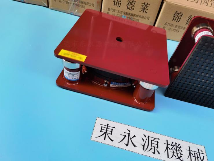 氣浮式減震器防震基座,深加工裁斷機減震器 找東永源