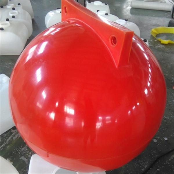 双耳式航道施工警示浮球厂家批发