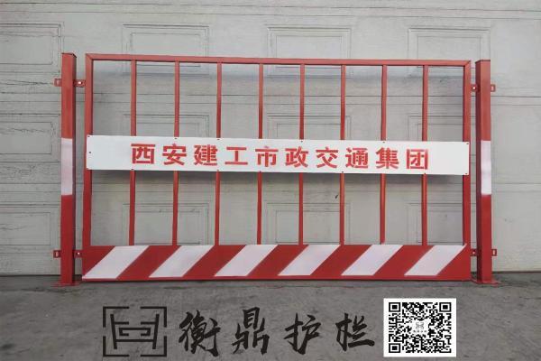 太原白紅相間工地基坑圍欄臨邊防護欄