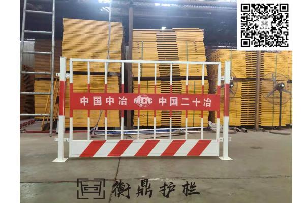 泰安黃黑相間基坑護欄臨邊防護欄高度