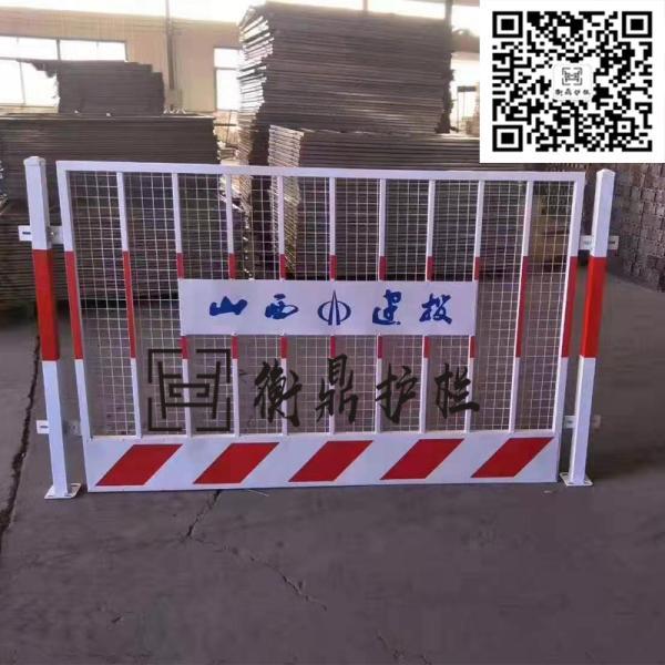 推薦:工地施工護欄廠家 豎管基坑護欄重量計算會東縣