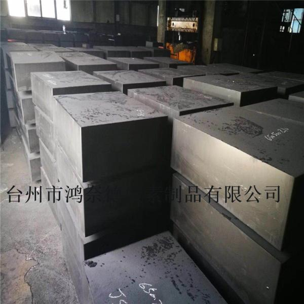 辽宁HPG-81石墨块