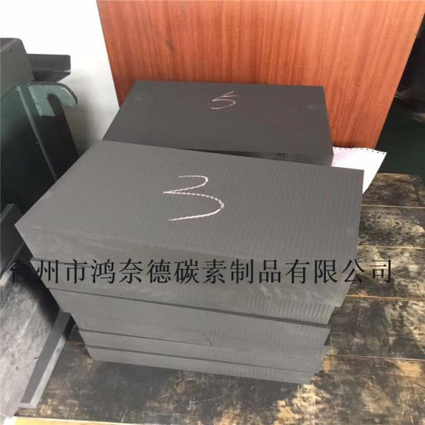 河南EX-50高密石墨
