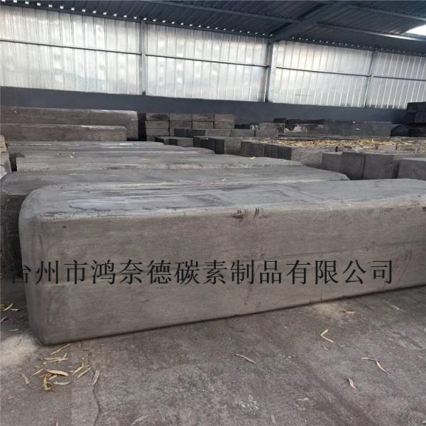 内蒙古IG-19石墨电极块