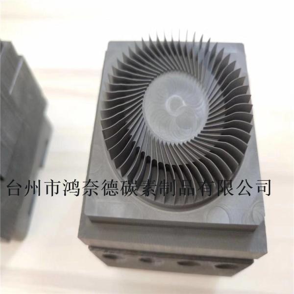 湖北EX-4石墨原材料