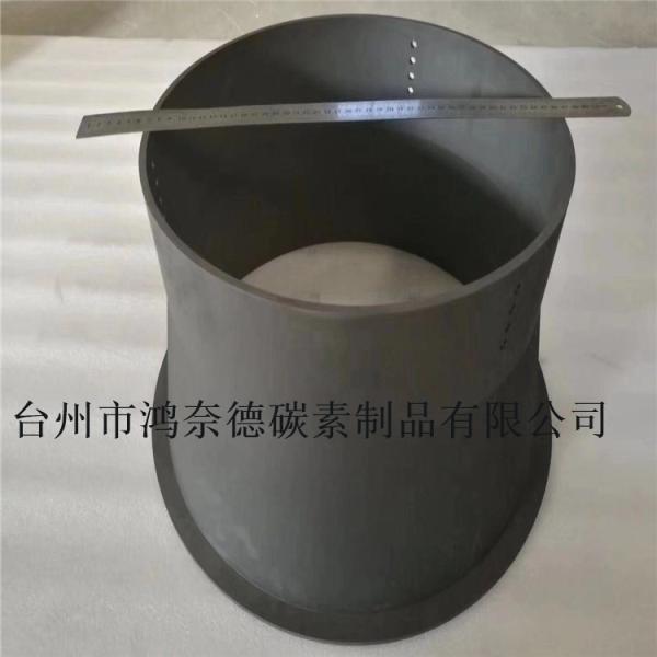 辽宁HK-2汽车石墨模具