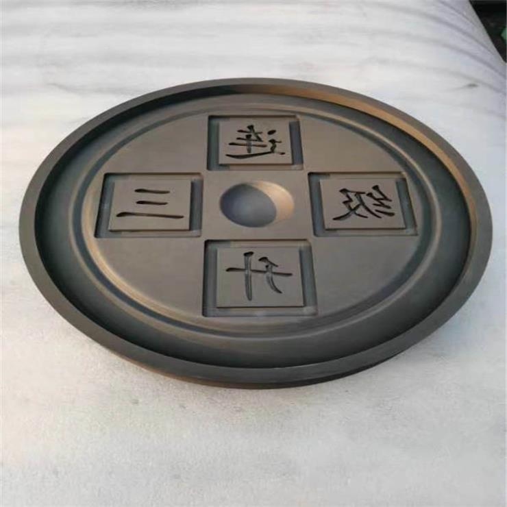 江苏GF-LT-1高纯石墨板