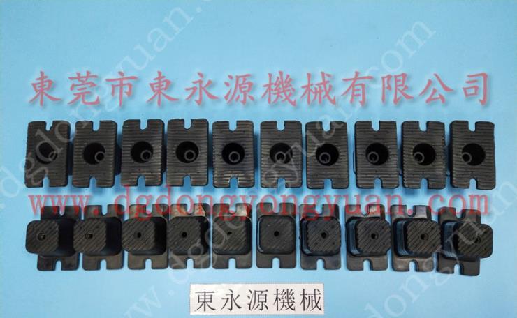 楼上制袋机减振垫避振脚,工业橡胶减震器 找东永源