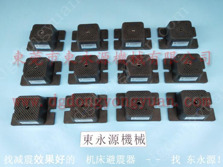 立式注塑机隔振器,减少设备振动噪音装置 找东永源