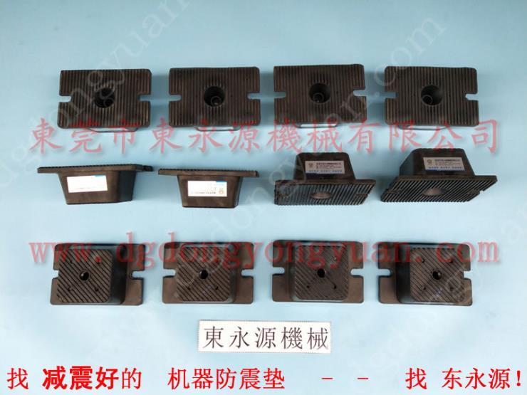 立式注塑机隔振器,楼顶热水器减震器 找东永源