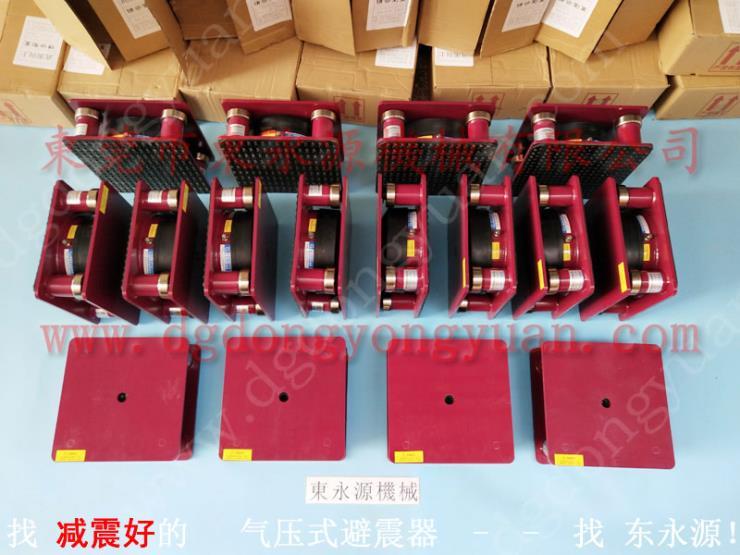 立式注塑机避震脚,方块地砖裁断机防震气垫 选锦德莱