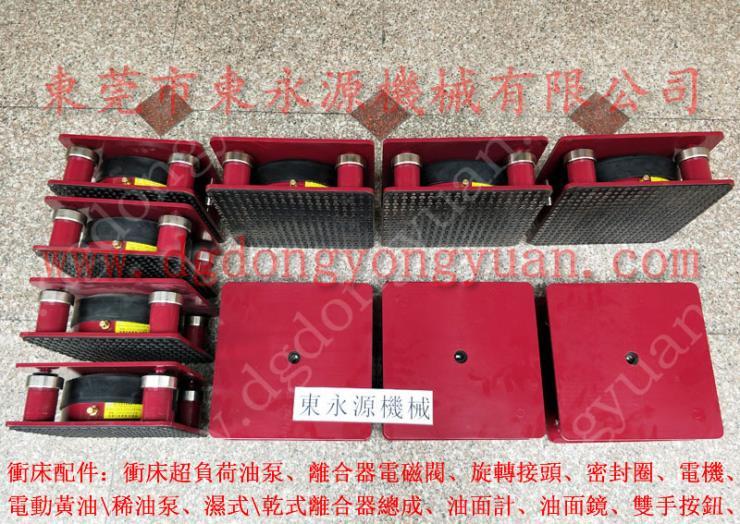 立式注塑机减振器,机械楼面振动减震垫 找东永源