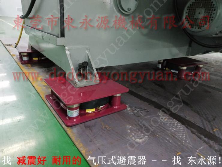 立式注塑机减振垫,楼上机器减震器 选锦德莱