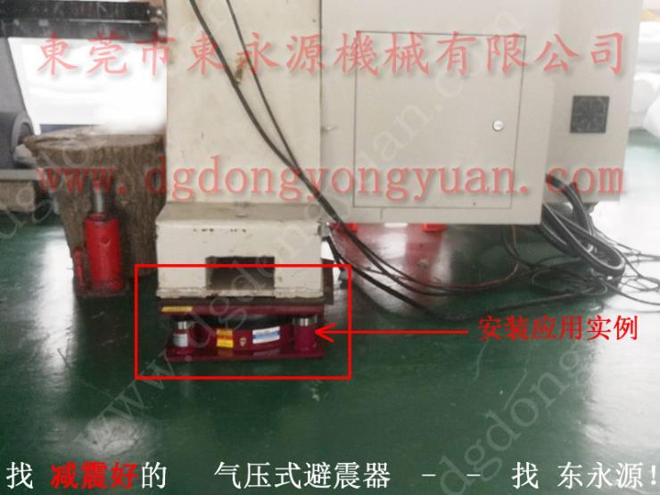 注塑机减振垫隔震器,塑料刀模啤机防振垫 选锦德莱