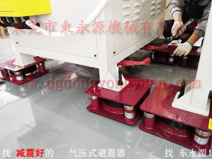 立式注塑机脚垫,破碎机减震防振垫 选锦德莱