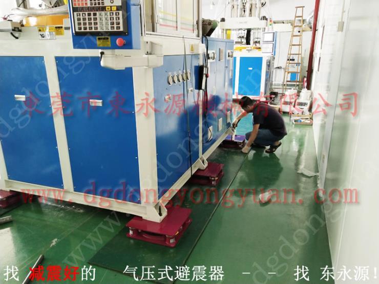立式注塑机防振垫,超群注塑机减震器 选锦德莱