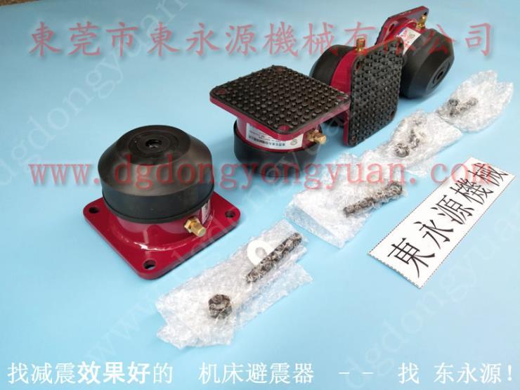 织带机减振器,绣花机减震垫脚 找东永源