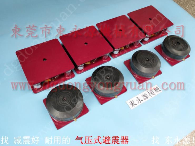 立式注塑机垫铁,楼上大型切纸机减震垫 选锦德莱