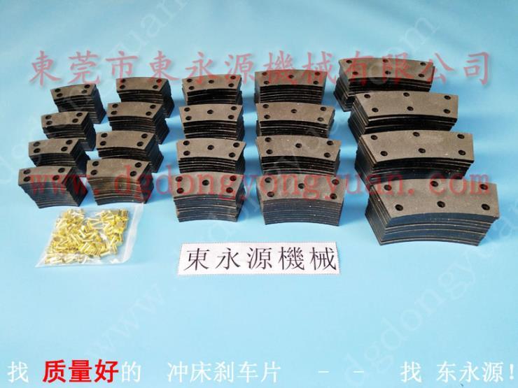 徕富80吨冲床摩擦块,DML-450V 干式离合器 找东永源
