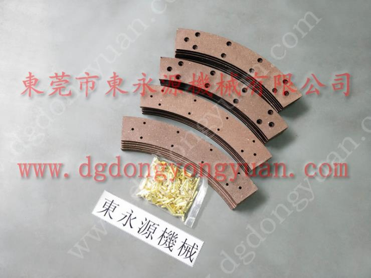 JH36-800D冲床离合片,冲床等工业机械刹车块 找东永源