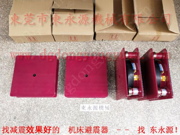 平面冲床防震垫,三楼机器防震垫 找东永源