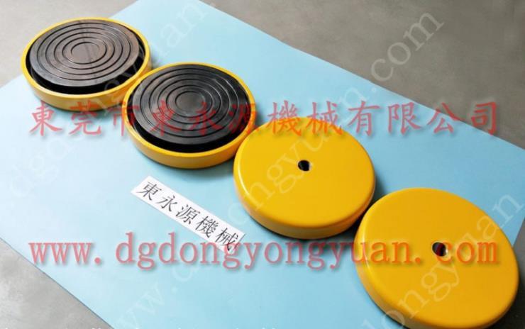 立式注塑机垫铁 皮革冲孔机充气避震器 选锦德莱