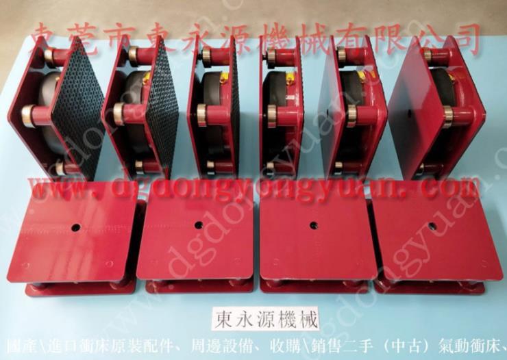 工业风机减震脚 纸塑包装机械隔震气垫 找东永源
