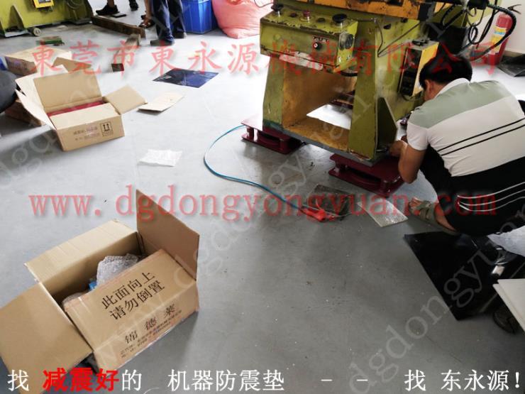 充气式避震脚 印刷行业机器减震装置 选锦德莱