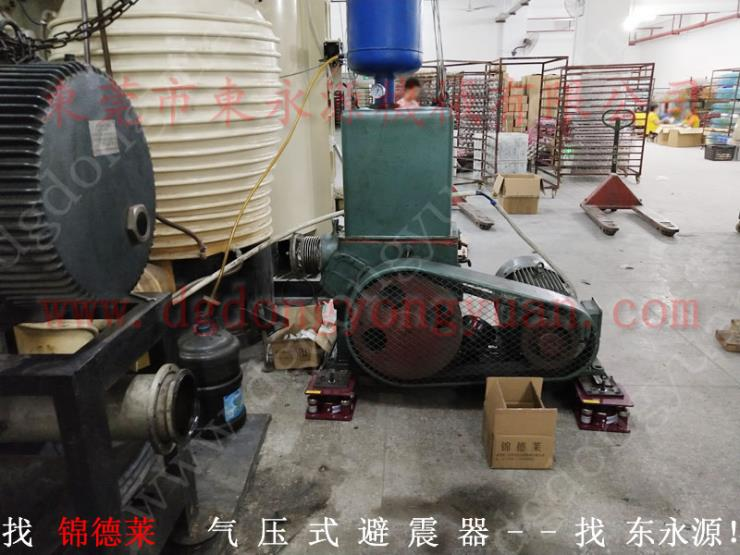 吸塑机避震器 移印机放楼上减震脚垫 找东永源