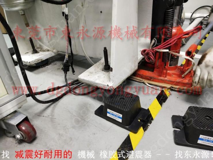 氣壓式防震腳,氣壓式避震器,毛紗加工設備減震墊 錦德萊避震器