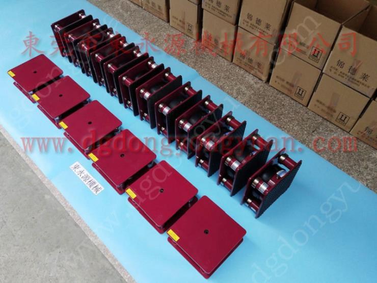 印刷啤機減震,包裝機防震腳,塑料破碎機減震墊 選錦德萊