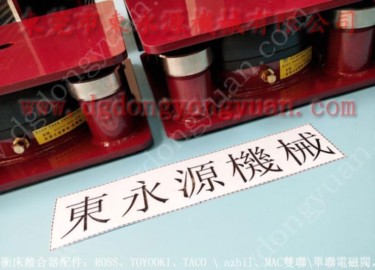 啤机避震器,液压破碎机防震垫 找东永源