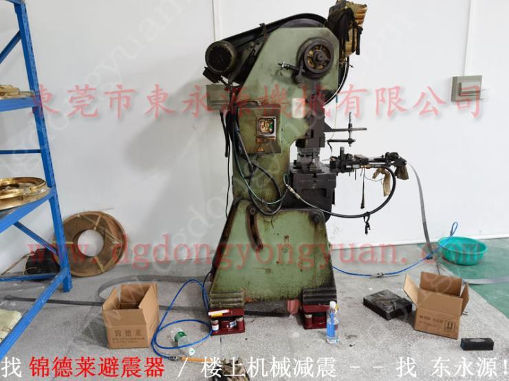 裁断机减震垫,工业机器用阻尼隔振器 选锦德莱