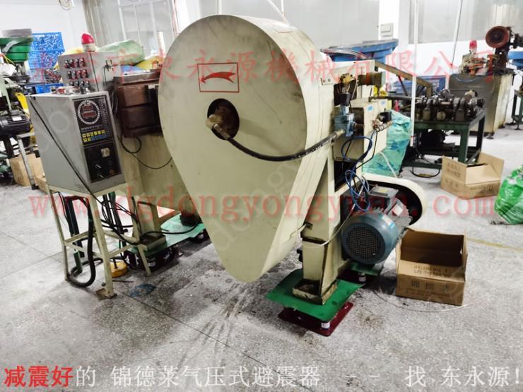 马尔三坐标气压式防震脚 冲压机脚垫 找东永源