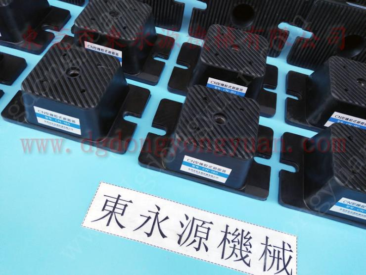 减震好的避震器地脚,鞋垫冲床减震脚垫 找东永源