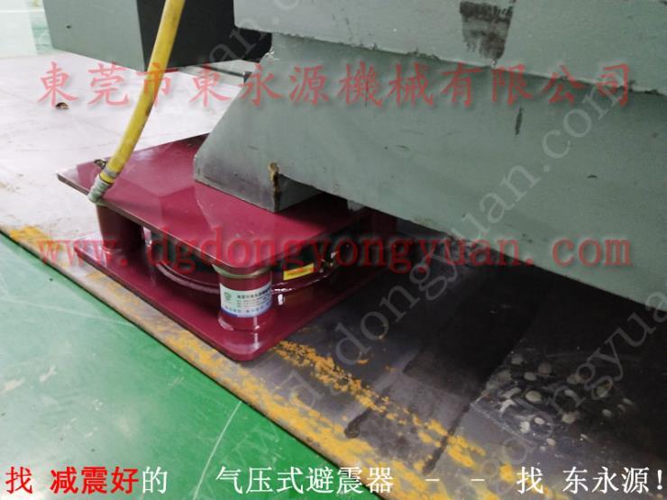 裁断机防震胶,冲面膜机减震气垫 选锦德莱