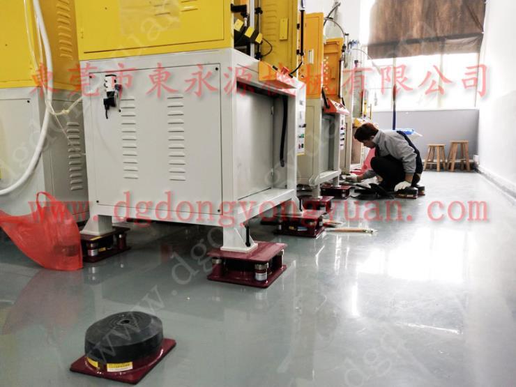 苏州楼上机器防振器,数控折弯机减震气垫 找东永源