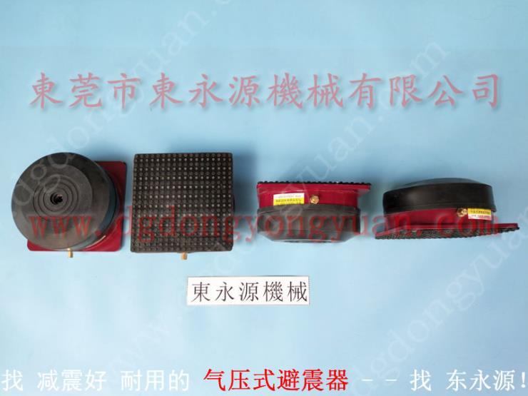 楼上机器隔振用的防振垫,印刷行业机器减震装置 找东永源