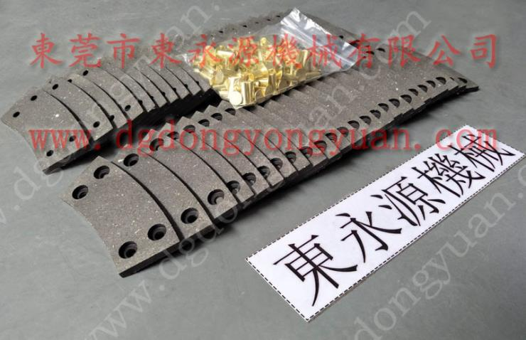 TJSH-80冲床离合片,批发OCP-45N来令片 找东永源