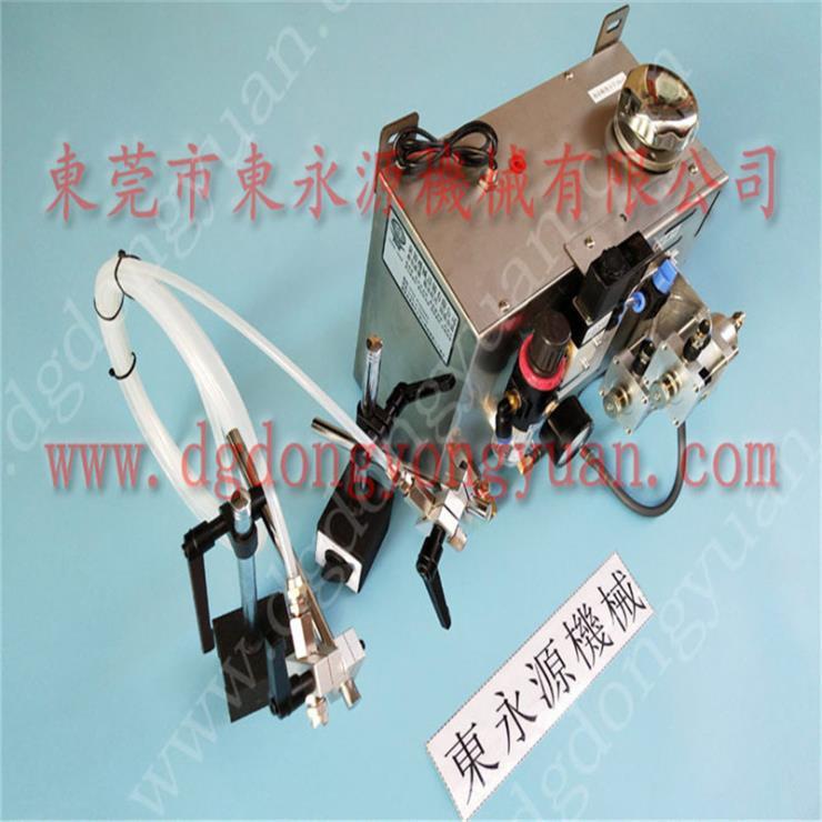 米斯克冲床给油机 高效节能自动雾化喷油机 选东永源