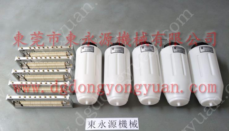 协益400T冲床自动喷油机 拉伸油自动喷雾机 找东永源