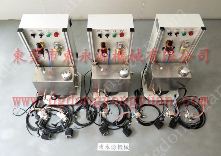 AMADA自动喷油机 模具内喷水性冲压油设备 选东永源