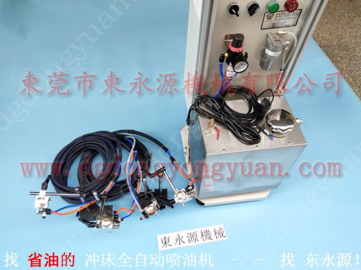 均匀的冲床给油机 冲压车间专用自动喷油机 选东永源