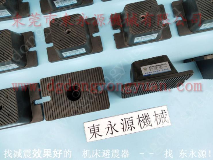 立式注塑机隔振器 服装加工机器防震脚 找东永源