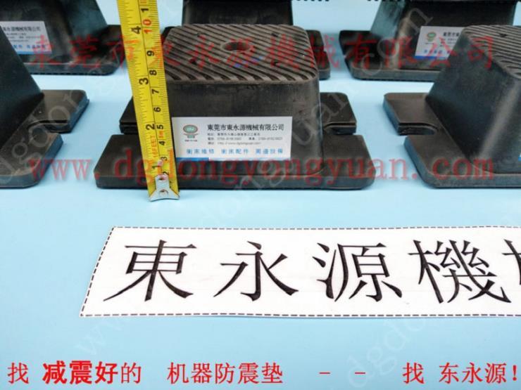 纺织机减震防震器 服装加工机器减振器 选锦德莱
