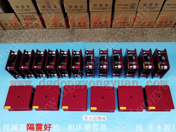 精密仪器减震装置 高速冲床防振气垫 选锦德莱